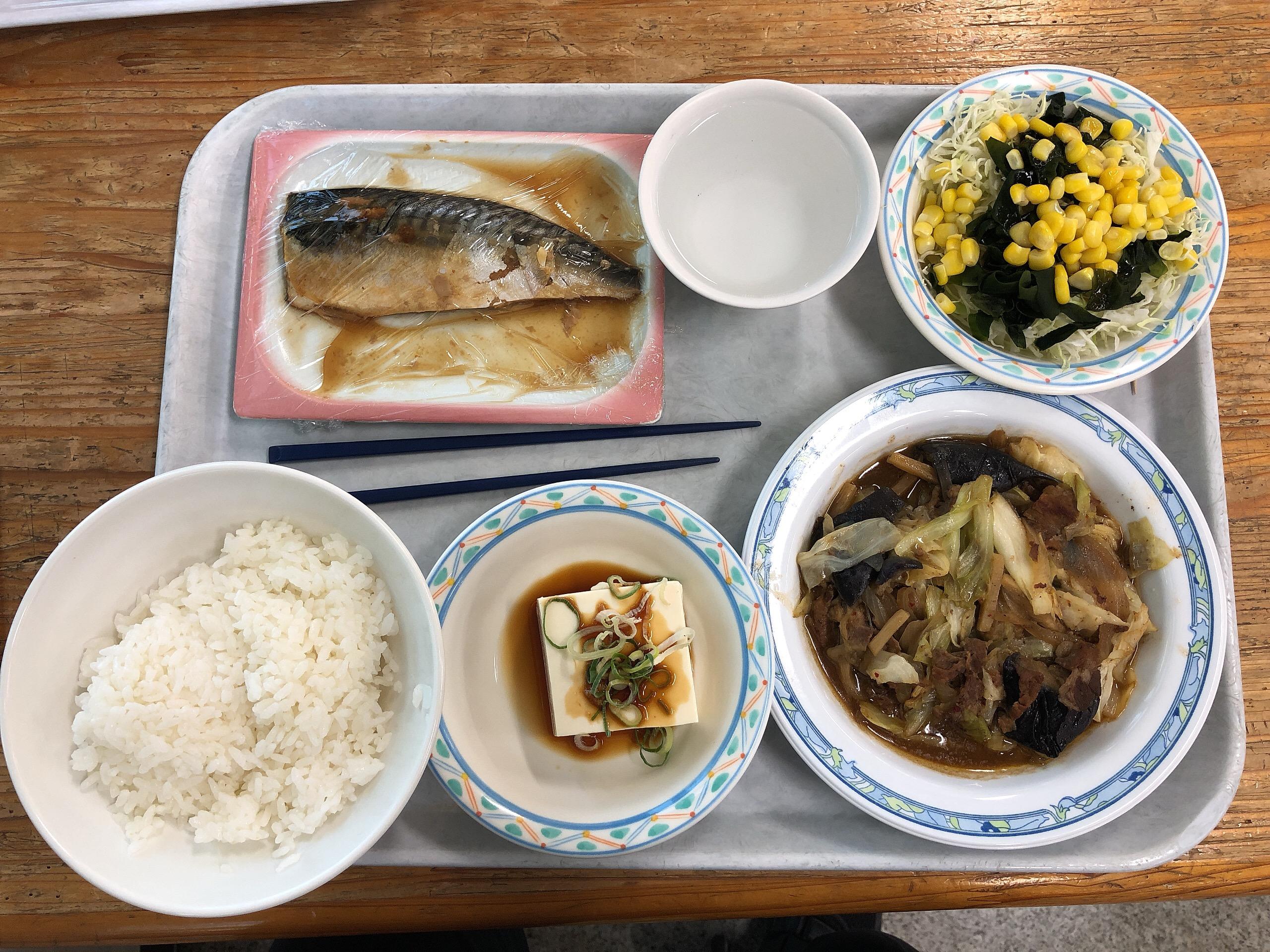 兵庫 県立 大学 生協